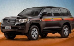 Toyota Land Cruiser 200 Heritage Edition